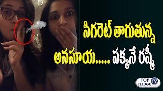 OMG! Anchor Anasuya Smoking Cigarette With Rashmi | Jabardasth Comedy Show | Top Telugu TV