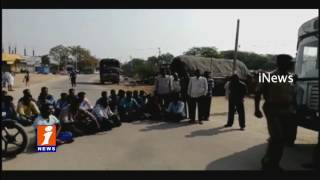 Died RTC Bus Driver Family Protest At Bus Over Management | Chandur | iNews