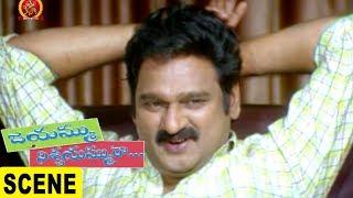 Waheeda Comes to Madhumani House    Jayammu Nischayammu Raa Movie Scenes