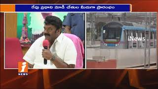 Minister Talasani Srinivas Yadav Slams T Congress Leaders Over Hyderabad Metro Rail Issues | iNews
