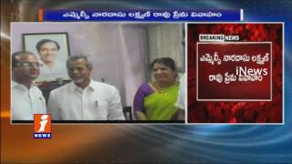 61 Years TRS MLC Naradasu Laxman Rao Love Marriage With Himayatnagar Advocate Varsha | iNews