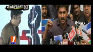 Secret Behind YSRCP Leader YS Jagan Meeting With Janasena Chief Pawan kalyan | Loguttu | iNews