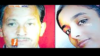 Allahabad HC Verdict On Aarushi Murder Case | Talwar Couple's Acquitted In Case | Edinijam | iNews