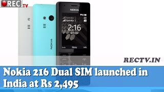 Nokia 216 Dual SIM launched in India at Rs 2,495 ll latest gadget news updates