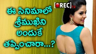 Anchor Srimukhi Missed a Golden Chance..? | Anchor Srimukhi About Missed Chances | Rectv India