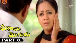 Vijay Gharana Mogudu Telugu Full Movie Part 8 || Jyothika, Raghuvaran