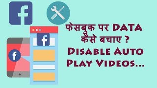 How To Enable Or Disable Auto Play Videos On Facebook App   Hindi   Tech Render  
