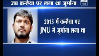 Kanhaiya Kumar had 'misbehaved' with woman after she stopped him from urinating in public