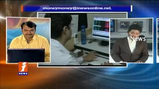 Interest Rates May Decrease in Banking Sector | Money Money (05-01-2017) | iNews