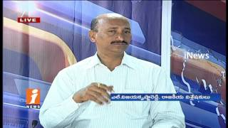 Political Parties Using BC Reservations Issue For Political Gain  | News Watch (15-04-20107) | iNews