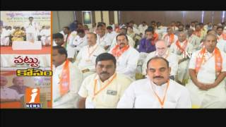 BJP Plans To Make Political Strong In AP | iNews