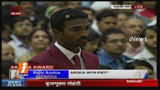 President Ram Nath Kovind Presents National Sports Awards In Rashtrapati Bhavan | Delhi | iNews