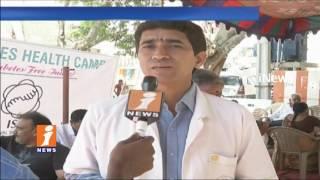 Sujok Therapy Medical Camp Conducts at Vanasthalipuram | Hyderabad | iNews