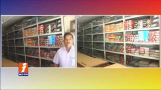 Notes Ban Effect Hits Hard on Small Business Owners In Nalgonda | iNews