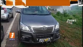 Police Chases Vijayawada Kidnap Mystery | iNews