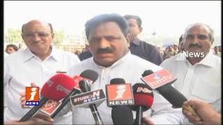 AP Home Minister Nimmakayala Chinna Rajappa Slams Mudragada on Deeksha | iNews