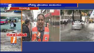 Heavy Rains in HYD | GHMC Officials Clearing Flood Water in Lowland Areas at Panjagutta | iNews