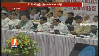 AP Collectors Conference Starts in Vijayawada | Chandrababu and Ministers Attend | iNews