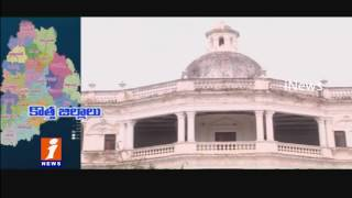 iNews Special Story on Wanaparthy | New District | iNews