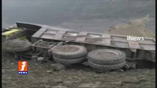 Coal Mine Collapse in Jharkhand Godda Dist | 11 Dead |
