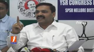 YCP MLA Kakani Govardhan Reddy Fires on Somireddy Chandramohan Reddy | iNews