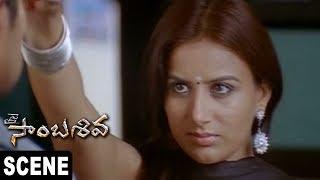 Karunas Superb Comedy Scene - Pooja Gandhi Comedy With Arjun  - Jai Sambhasiva Movie Scenes