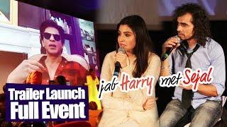 Jab Harry Met Sejal Trailer Launch | Full HD Event | Shahrukh Khan, Anushka Sharma, Imtiaz Ali