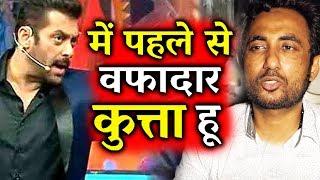 Salman Khan Vs Zubair Khan FIGHT Unstoppable - Me Pehle Se Hi Wafadar Kutta Hoon - Bigg Boss 11