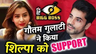 Gautam Gulati SUPPORTS Shilpa Shinde, WINNER Of Bigg Boss 11