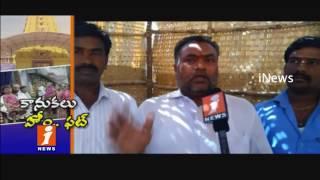 Ornaments Stealing From Hundi in Komuravelli Mallanna Temple | iNews