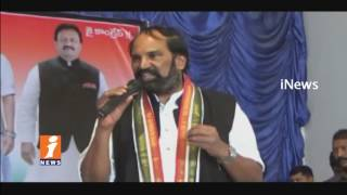 T Cong PCC Chief Uttam Kumar Reddy Comments On TRS & BJP At Cong Public Meeting In Kamareddy | iNews