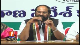 TRS and NDA Govt Failed to Fulfill Election Promises   Uttam Kumar Reddy   iNews