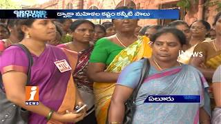 Midday Meals Scheme Workers Suffer With Lack Of Facilities In Eluru | Ground Report | iNews