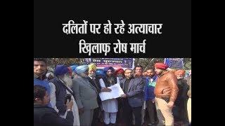 खन्ना - दलितों पर हो रहे अत्याचार ख़िलाफ़ रोष मार्च - tv24