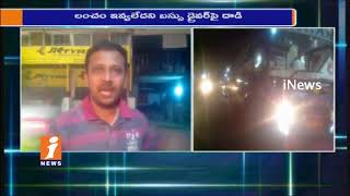 Two Constables Whipping Bus Driver For Not Giving Bribe at Nampally   Hyderabad   iNews