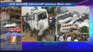 Horrible Road Accident In Yerpadu | Injuried Victims Admitted To Hospital  | 20 Killed | Chittoor