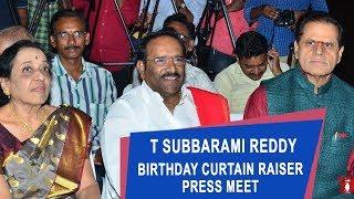 T Subbarami Reddy Birthday Curtain Raiser Press Meet Bhavani HD Movies