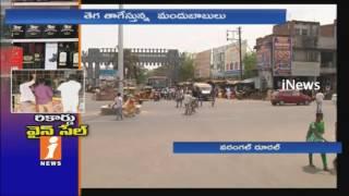 Liquor Sales Rises In Warangal Rural District | iNews