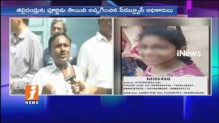 Sai Poornima Agrees To live With Her Parents After CWC Officials Counseling   iNews