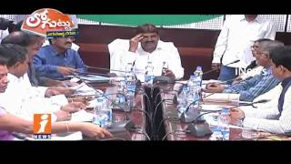 Why GHMC Step Down On Pending Bills Of Bada developers In Hyderabad?   Loguttu   iNews