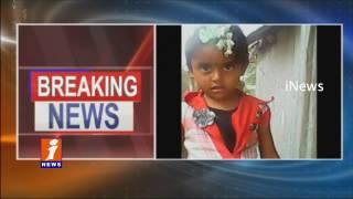Kidnapped Child Found In Mahabubnagar | Kidnaper Bala Swamy Arrest | Telangana | iNews