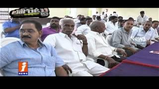 TDP Confusion Over Kapu Reservation | Loguttu | iNews