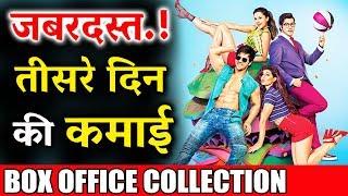 Judwaa 2 THIRD DAY (Sunday) Collection - Box Office - Varun Dhawan, Jacqueline, Taapsee