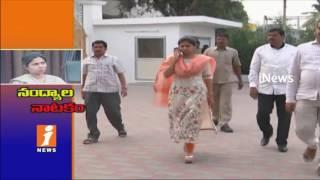 Nandyal By Elections Ticket War Turns Headache To Chandrababu | Akila Priya Vs Shilpa | iNews