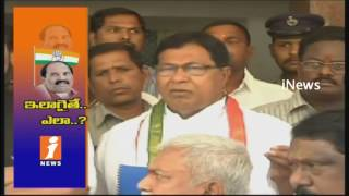 TS Congress Leaders Dilemma On Party Membership Drive Targets Not Reached In Telangana | iNews