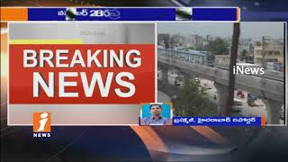 PM Narendra Modi Hyderabad Tour On 28th | To Inaugurates Metro Rail | iNews