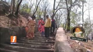 Tourists Attracts Kuntala Waterfalls In Adilabad   Telangana   iNews