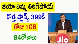 Breaking News- Reliance Jio's new Dhan Dhana Dhan Plans at 399