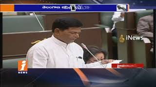 Minister Laxma Reddy Illegal Surrogacy Centres in Assembly | Question Hour in TS Assembly | iNews