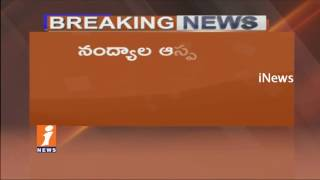 Bhuma Nagi Reddy Died With Heart Attack | Nandyal | Andhra Pradesh | iNews